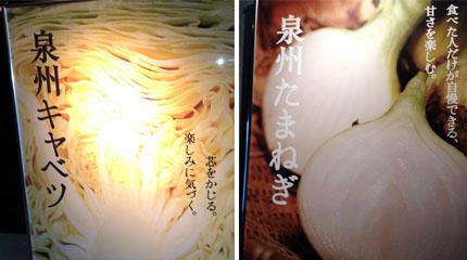 sozai2.jpg