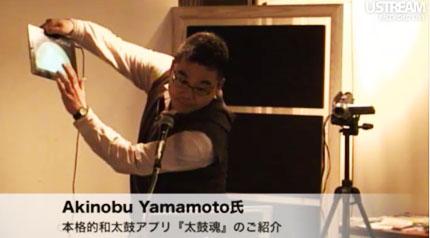 Akinobu YAMAMOTO(山本 明信)さん