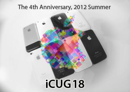 iCUG18