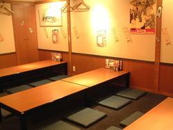 手羽一郎 西本町店