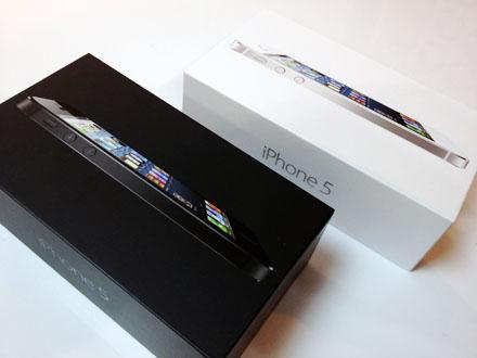 box.jpg