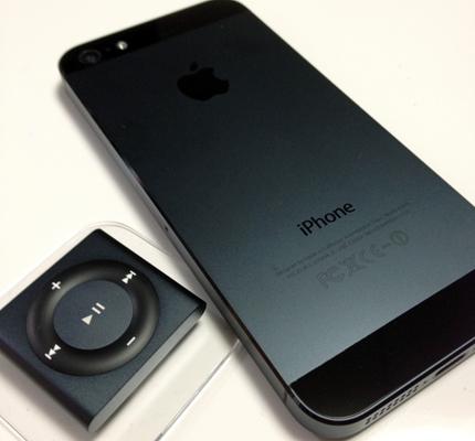 shuffle_iphone.jpg