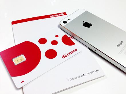ドコモnanoUIMカード