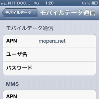 nano_uim04.jpg