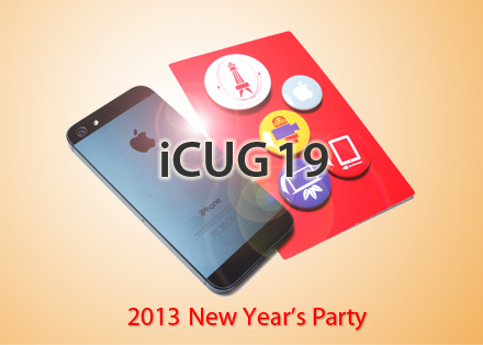icug19.jpg