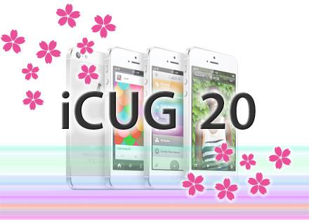 iCUG20