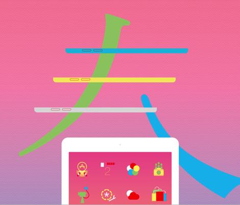 blogApple-Store