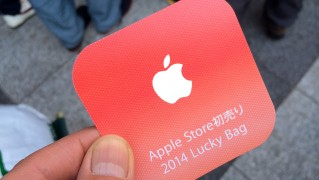 Lucky Bag 2014の整理券