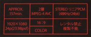 音声(48kHz/24bit)の表記