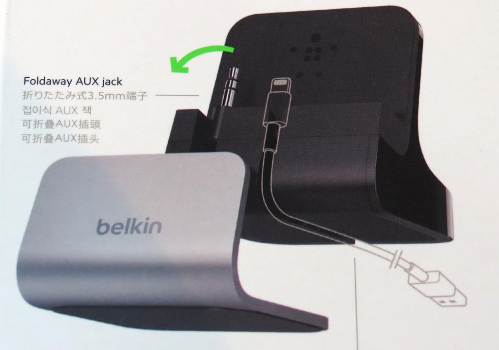 belkin_dock01