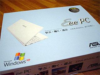 EeePCのパッケージ