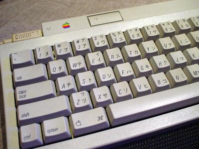 (Apple Keybord II)