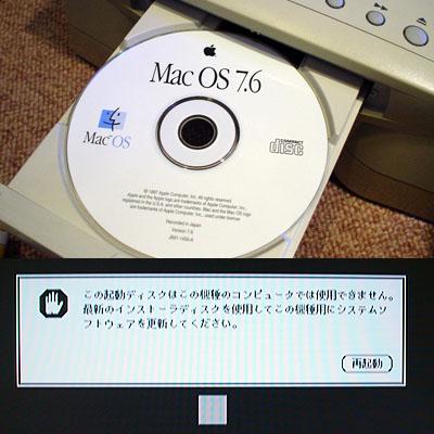 (MacOS 7.6のCDを挿入)