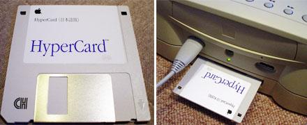 (HyperCard)