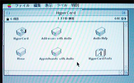 (HyperCard2)