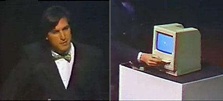 (1984/Macintosh)