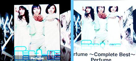 (Perfume ~Complete Best~)