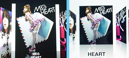 (MEG/HEART)