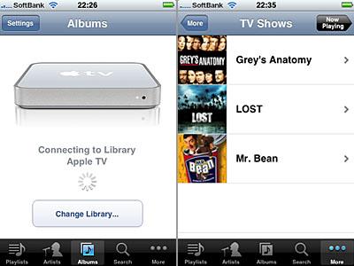 (Apple TVリモート画面)