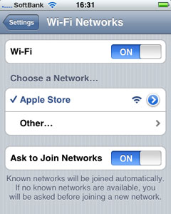 Apple StoreのWifi網に接続