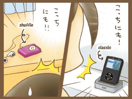 comic_NOIR#01(3)