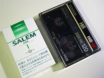 8mm_hikaku.jpg