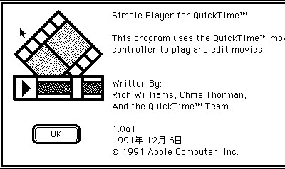 About SimplePlayer