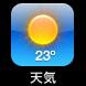 01_tennki.jpg