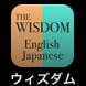 02_wisdom.jpg