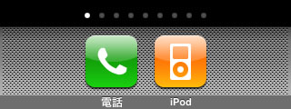 dock_2.jpg