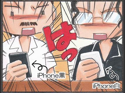 comic_NOIR#02(2)