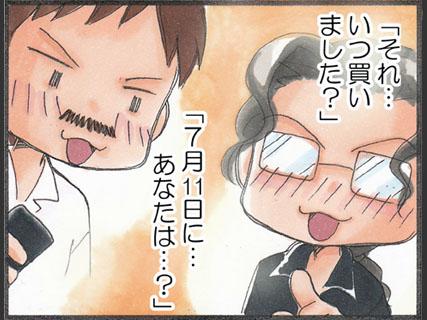 comic_NOIR#02(3)