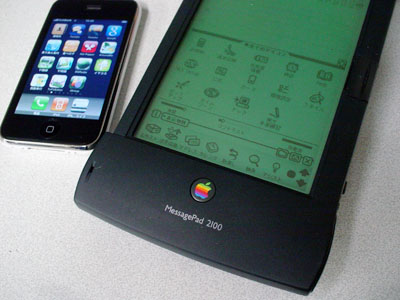 Newton MessagePad 2100