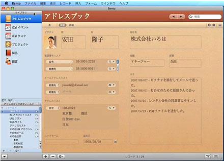 bento_02d.jpg