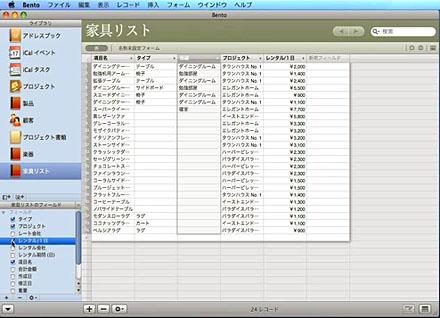 bento_02e.jpg