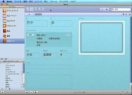 bento_02f.jpg