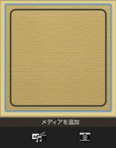 bento_04e.jpg