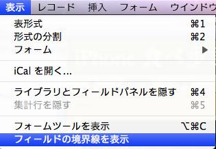 bento_04g.jpg