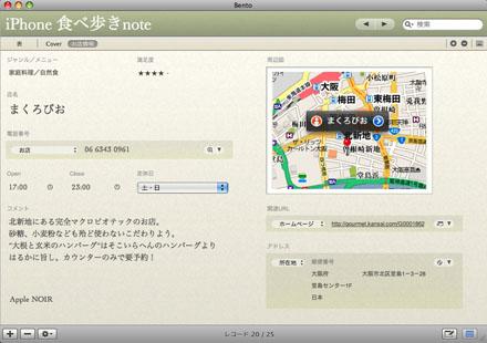 bento_04makuro2s.jpg