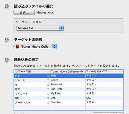 bento_05a3.jpg