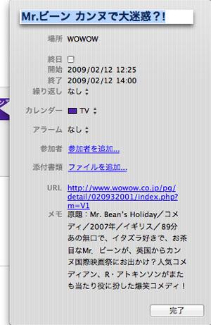 bento_05b1.jpg