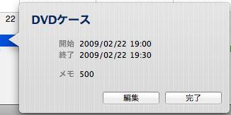 bento_07g.jpg