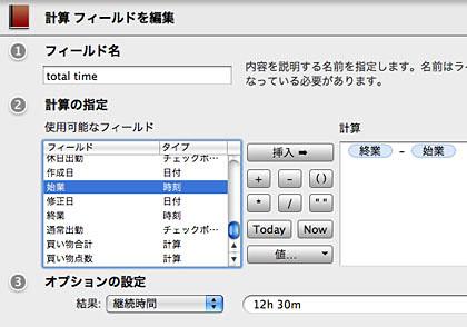 bento_08a2.jpg