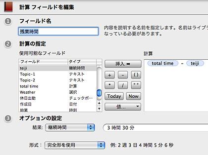 bento_08a4.jpg