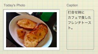 bento_08b1.jpg