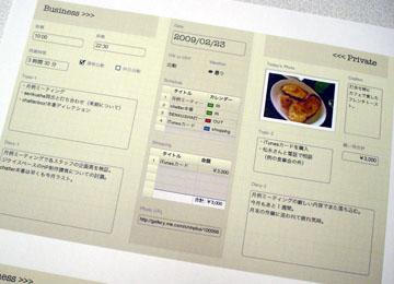 bento_08c1.jpg