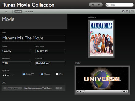 iTunes Movie Collection