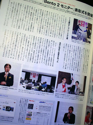 macfan200906_21.jpg