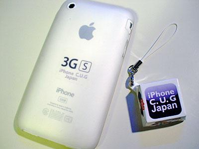 DECOチョコストラップ/iPhone
