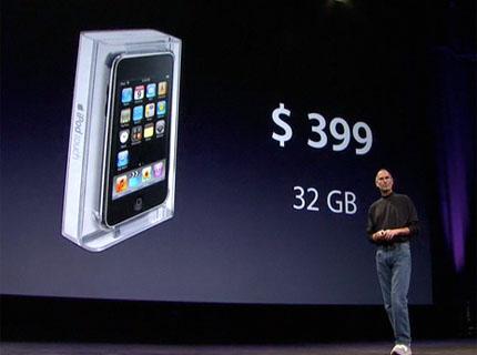 Apple Special Event, September 2008